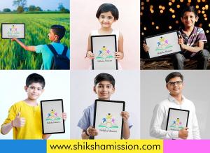 Shiksha Mission