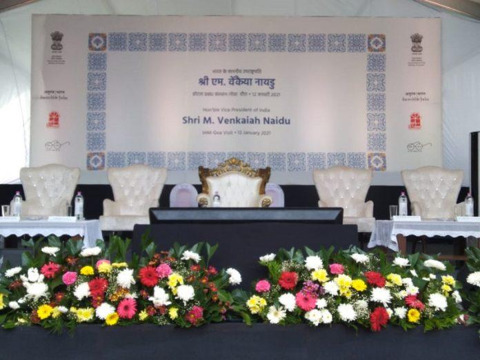 158th Birth anniversary of Swami Vivekananda