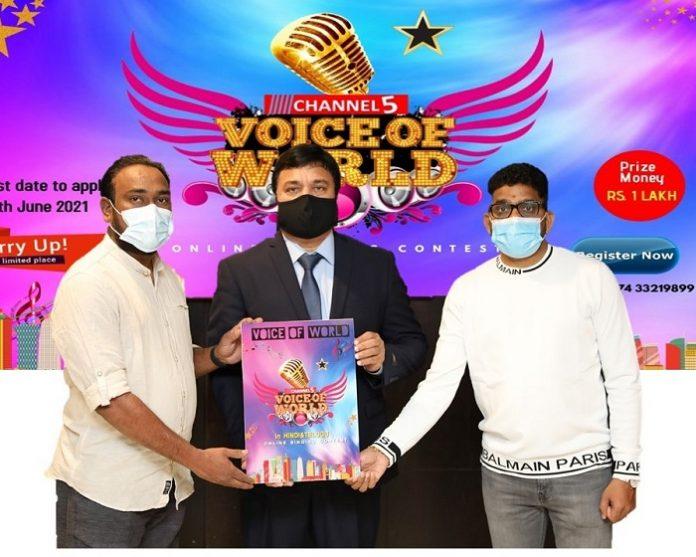 Voice of World