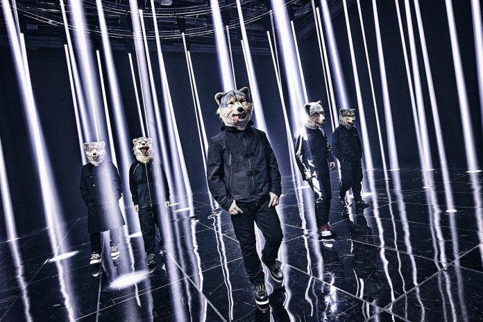 MAN WITH A MISSION's new song 'Merry-Go-Round',